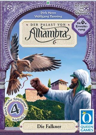 Alhambra Erweiterung