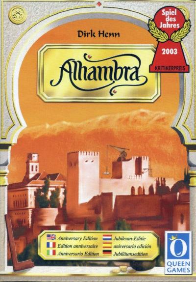 Der Palast von Alhambra Gold