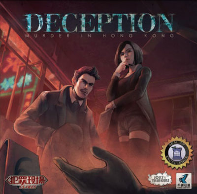 Deception / Getäuscht: Mord in Hong Kong